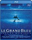 グラン・ブルー オリジナル版 -デジタル・レストア・バージョン- Blu-ray/Blu-ray Disc/DAXA-1139
