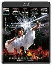 里見八犬伝 角川映画 THE BEST/Blu-ray Disc/DAXA-91520