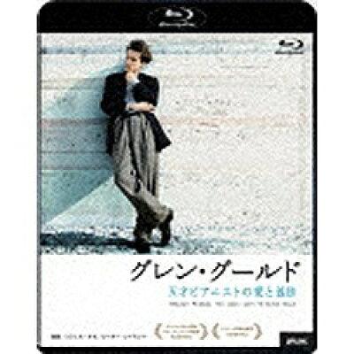 グレン・グールド 天才ピアニストの愛と孤独/Blu-ray Disc/DAXA-4188