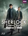 SHERLOCK/シャーロック シーズン2/Blu-ray Disc/DAXA-4277