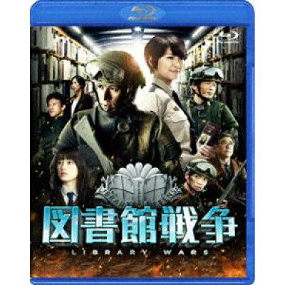 図書館戦争 ブルーレイ スタンダード・エディション/Blu-ray Disc/DAXA-4493