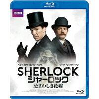 SHERLOCK/シャーロック 忌まわしき花嫁/Blu-ray Disc/DAXA-5002