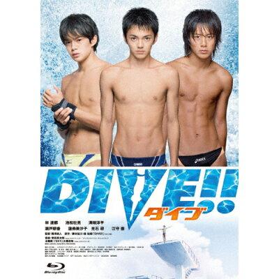 ダイブ!!【特典DVD付2枚組】/Blu-ray Disc/DAXA-5533