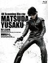 松田優作 4K Scanning Blu-rayセット/Blu-ray Disc/DAXA-5656