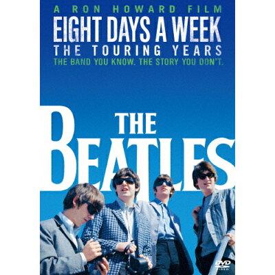 ザ・ビートルズ EIGHT DAYS A WEEK -The Touring Years DVD スタンダード・エディション/DVD/DABA-5112