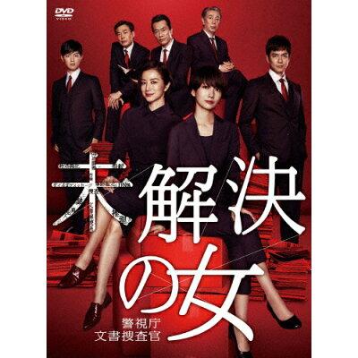 「未解決の女DVD 警視庁文書捜査官」DVD-BOX/DVD/DABA-5425