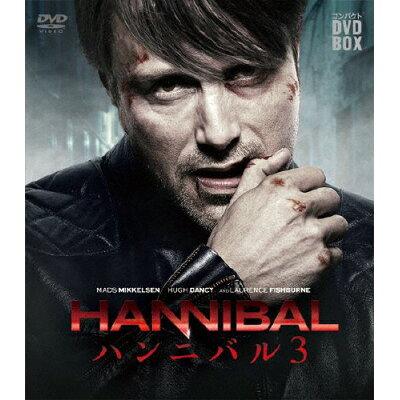 HANNIBAL/ハンニバル コンパクトDVD-BOX シーズン3/DVD/DABA-5477