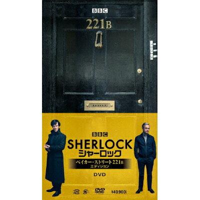 SHERLOCK/シャーロック ベイカー・ストリート 221B エディション DVD/DVD/DABA-5480