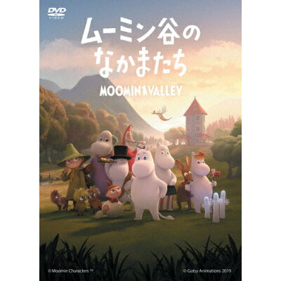 ムーミン谷のなかまたち 通常版 DVD-BOX/DVD/DABA-5639