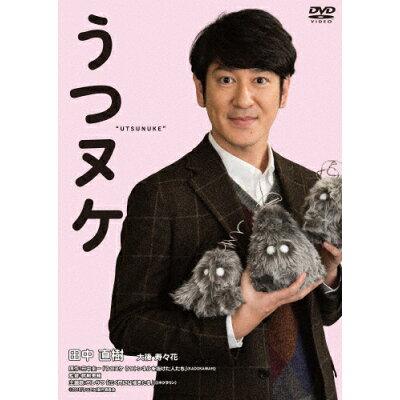 うつヌケ/DVD/DABA-5698