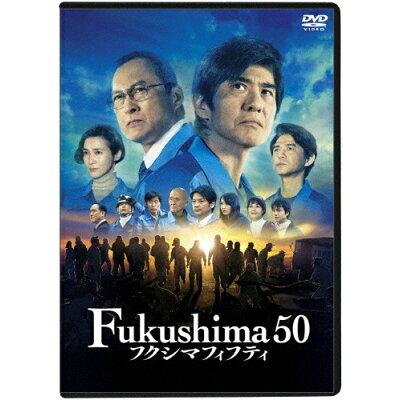 Fukushima 50 DVD通常版/DVD/DABA-5715