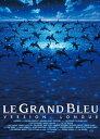 グラン・ブルー 完全版-デジタル・レストア・バージョン-/DVD/DABA-90795