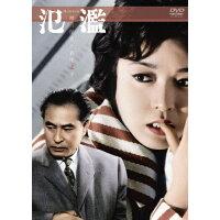 氾濫/DVD/DABA-90962