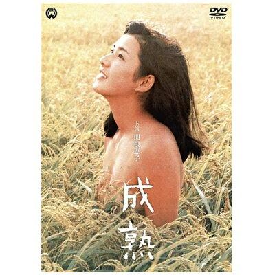 成熟/DVD/DABA-91017
