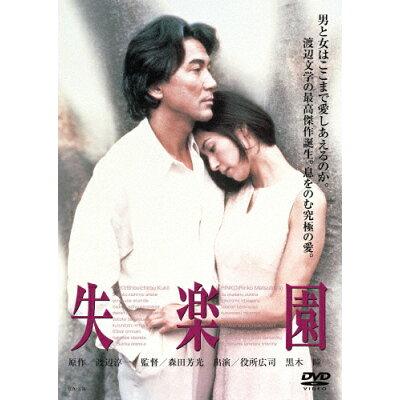 失楽園/DVD/DABA-91070