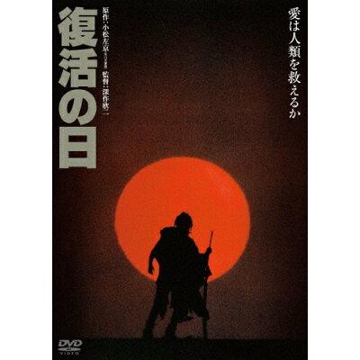 復活の日 角川映画 THE BEST/DVD/DABA-91107
