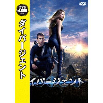 ダイバージェント/DVD/DABA-91191
