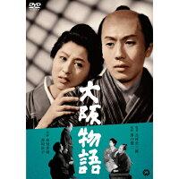 大阪物語/DVD/DABA-91238