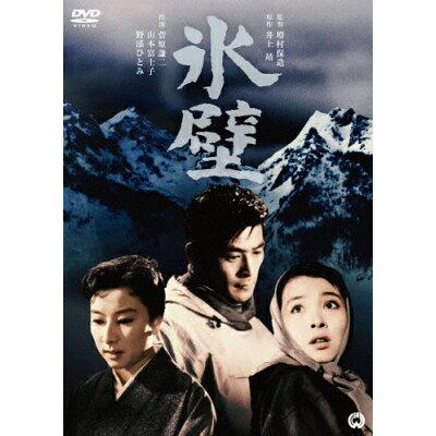 氷壁/DVD/DABA-91248
