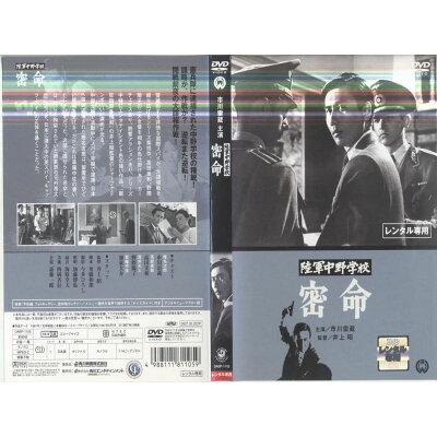 背徳捜査線-パッション・オブセッション- 洋画 SIH-1105