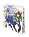 この素晴らしい世界に祝福を! Blu-ray BOX/Blu-ray Disc/KAXA-9830