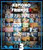 けものフレンズ2 第3巻/Blu-ray Disc/KAXA-7743