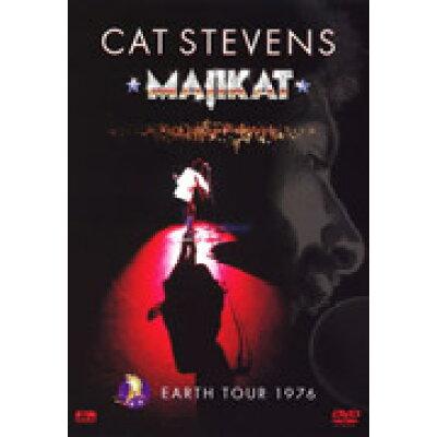 MAJIKAT ~アース・ツアー 1976/DVD/VABG-1132