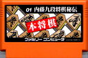 ケープ・フィアー(字幕版) 洋画 UHF-434