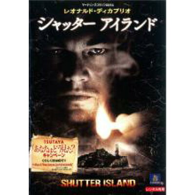 DVD シャッター アイランド