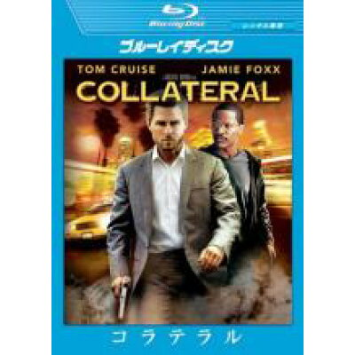 Blu-ray コラテラル ブルーレイディスク