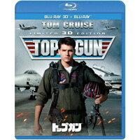 トップガン 3D&2Dブルーレイセット/Blu-ray Disc/PPCM-1002