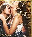 ロミオとジュリエット/Blu-ray Disc/PBH-136428