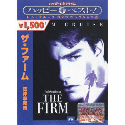 ザ・ファーム 法律事務所/DVD/PHNA-100975