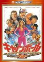 キャノンボール デジタル・リマスター版/DVD/PHNE-300018