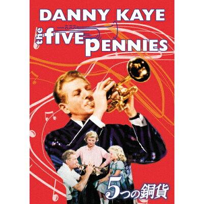5つの銅貨/DVD/PHNE-100982