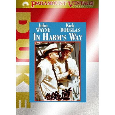 危険な道/DVD/PPAV-101344