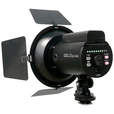 LPL LEDトロピカル VLG-2160S SK1(1セット)