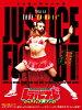 LadyBeard ジャスティス・ファイト 愛と勇気とビキニと髭と(DVD+CD+フォトブック+生写真付き)