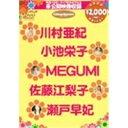 Yellow flowers/DVD/HODV-05027