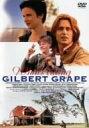 ギルバート・グレイプ/DVD/ACBF-10289