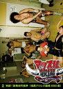 マッスル牧場CLASSIC 実録!歌舞伎町戦争<暗黒プロレス組織666編>/DVD/ACBW-10632