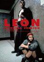 レオン 完全版/DVD/ACBF-90863
