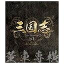 三国志 Three Kingdoms 第1部-董卓専横- ブルーレイ vol.1/Blu-ray Disc/OPSB-S103