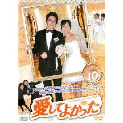 愛してよかった Vol.10 洋画 OPSD-T1894