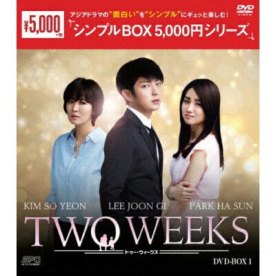 TWO WEEKS DVD-BOX1〈シンプルBOX 5,000円シリーズ〉/DVD/OPSD-C089