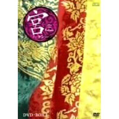 宮~Love in Palace BOX I/DVD/OPSD-B079