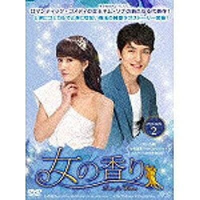 女の香り DVD-BOX 2/DVD/OPSD-B339