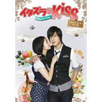 イタズラなKiss~Playful Kiss プロデューサーズ・カット版 DVD-BOX2/DVD/OPSD-B397