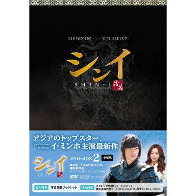 シンイ-信義- DVD-BOX2/DVD/OPSD-B407