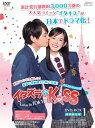 イタズラなKiss~Love in TOKYO<ディレクターズ・カット版>DVD-BOX2/DVD/OPSD-B436